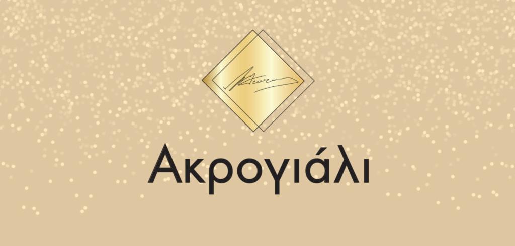 Logo Presentation 2