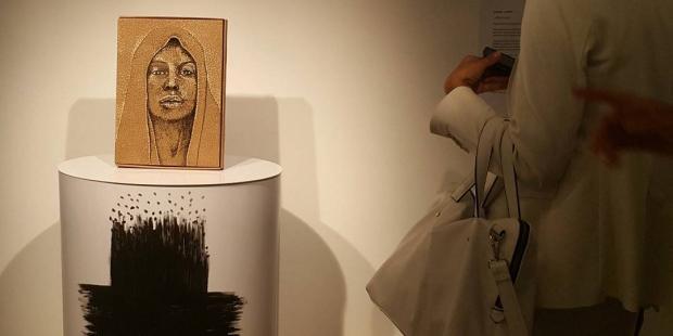 Αγια Γραφη – Exhibition