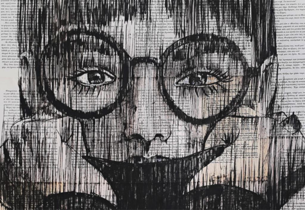 Συναισθηματική Εκκρεμότητα – Ζωγραφική
